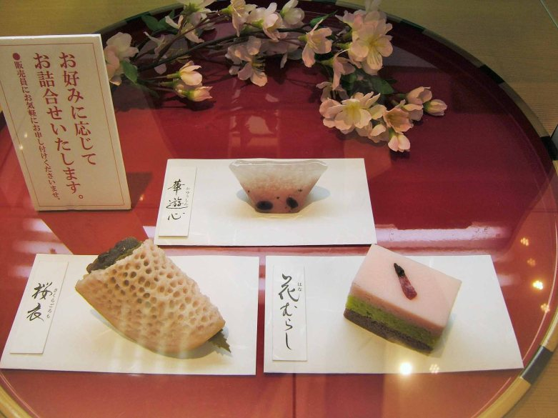 Depa-chika Japanese Sweets Wagashi デパ地下 和菓子