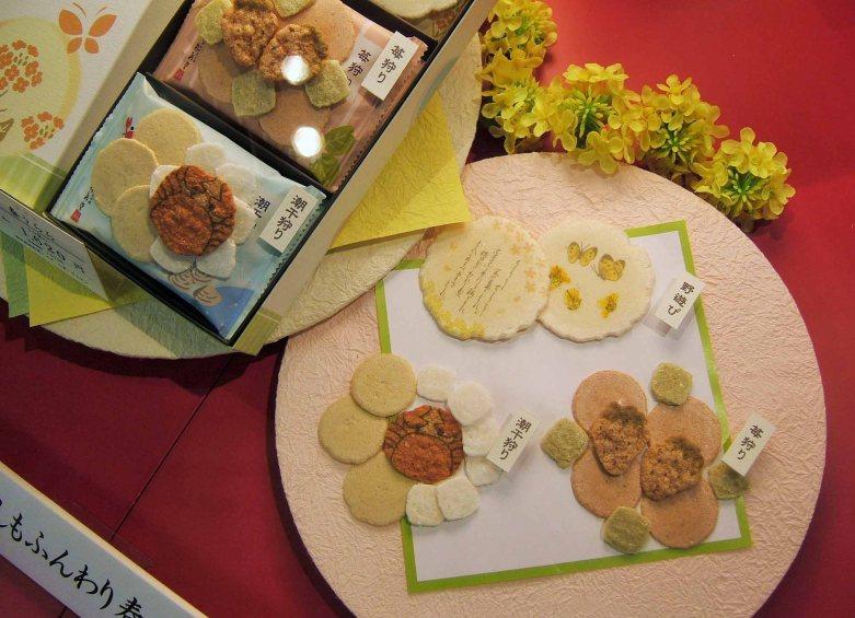 Depa-chika Prawn Crackers デパ地下 和菓子 えびせんべい