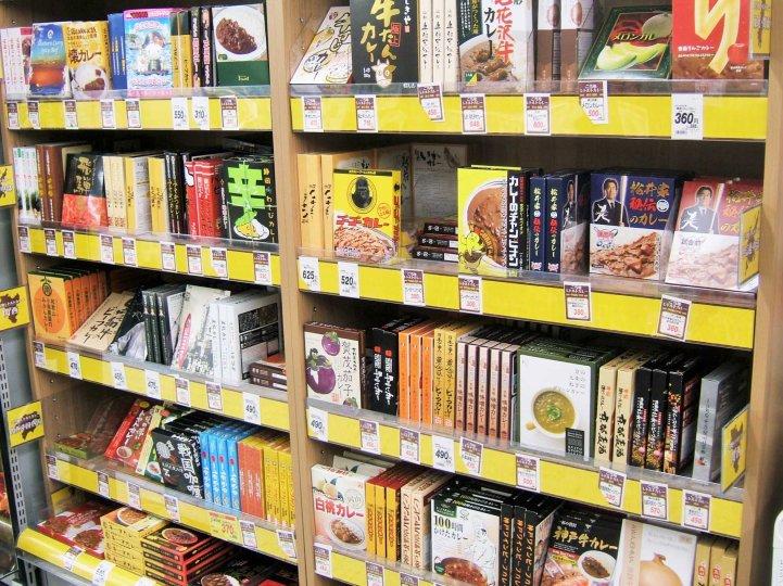 curry shelves