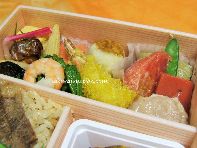 Keiro Bento close up