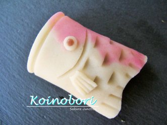 Koinobori single