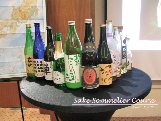 Sake selection.jpg