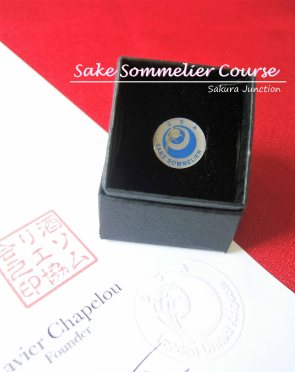 SSA Badge
