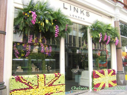 Chelsea shop A