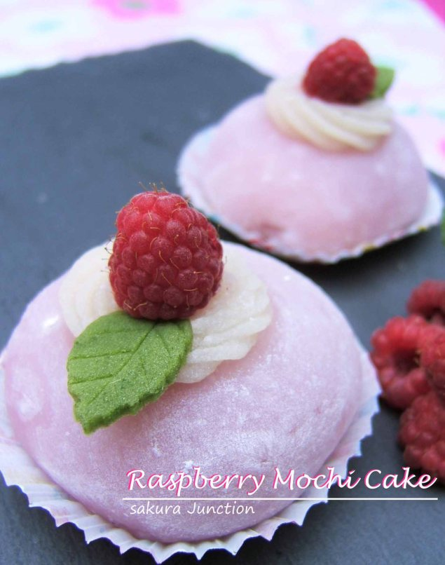 Raspberry Mochi Cake two