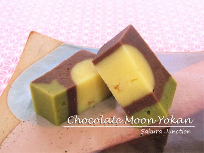 chocolate-moon-yokan-halved