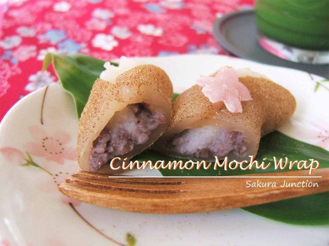 cinnamon-mochi-wrap-yatsuhashi-inside