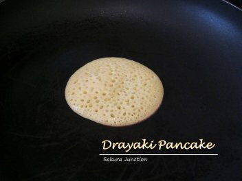 dorayaki-baking-one-side