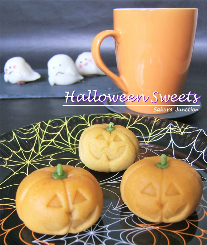 halloween-sweets-with-a-mug