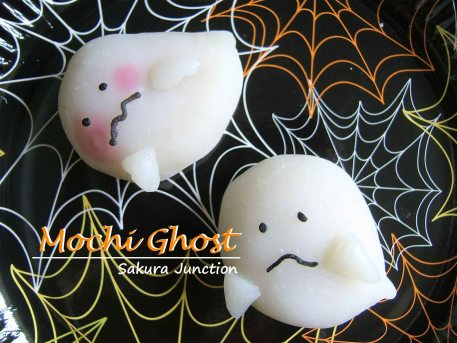 mochi-ghost-uiro-wagashi-japanese-sweet-london