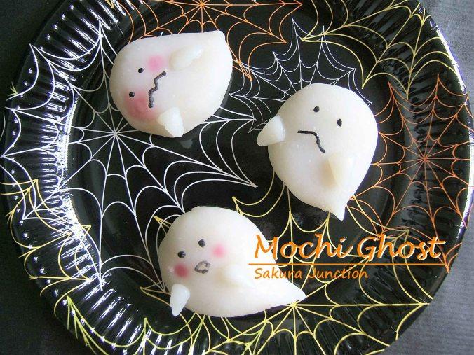 mochi-ghost-3