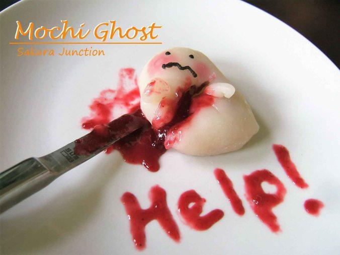 mochi-ghost-help