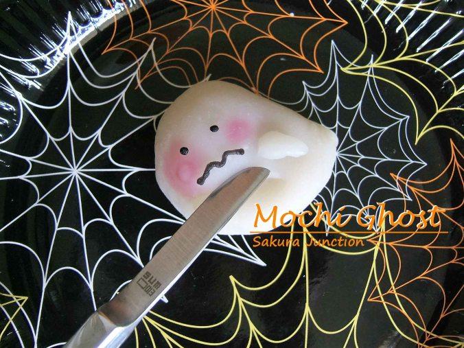 mochi-ghost-in-denger
