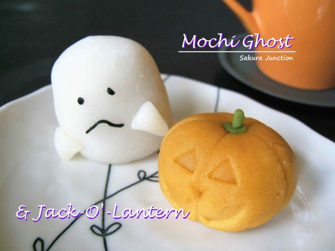 mochi-ghost-jack-lantern