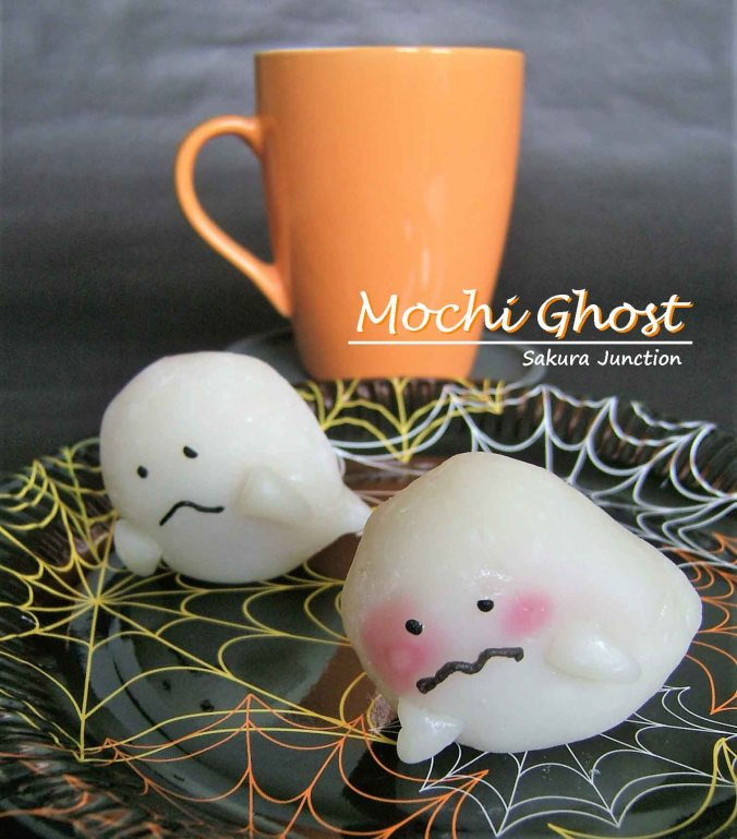 mochi-ghost-standing