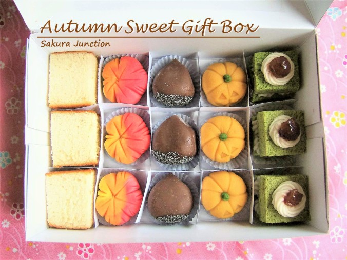 autumn-sweet-gift-in-box