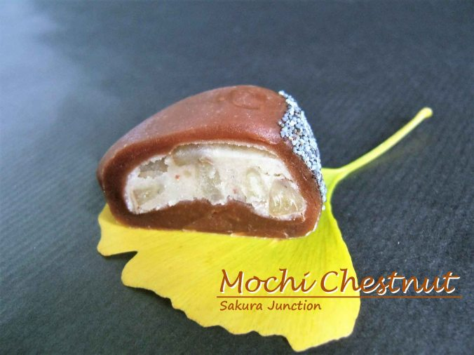 mochi-chestnut-halved