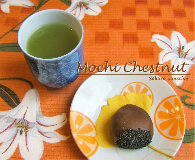 mochi-chestnut-with-tea