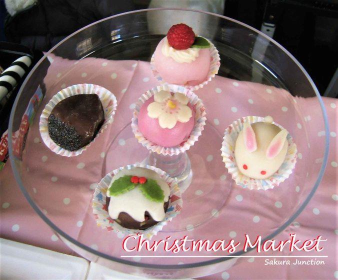 christmas-market-samplers
