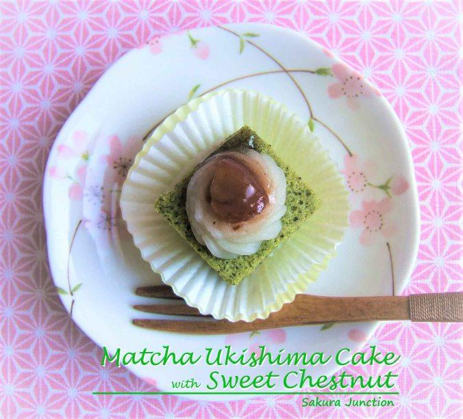 matcha-ukishima-cake-top