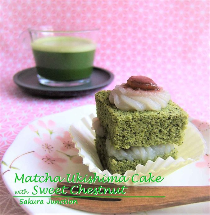 matcha-ukishima-cake-with-tea