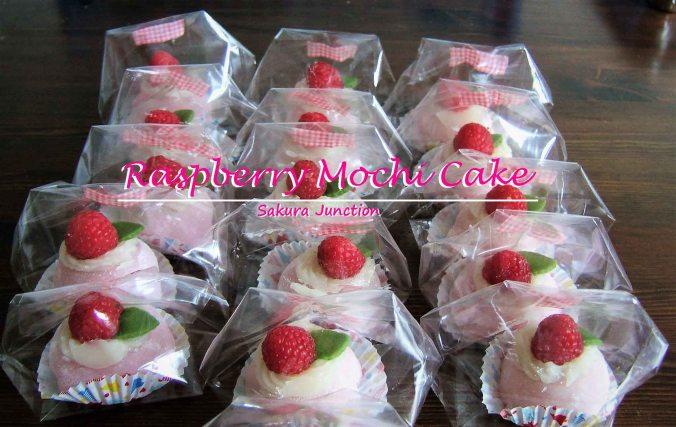 raspberry-mochi-cake