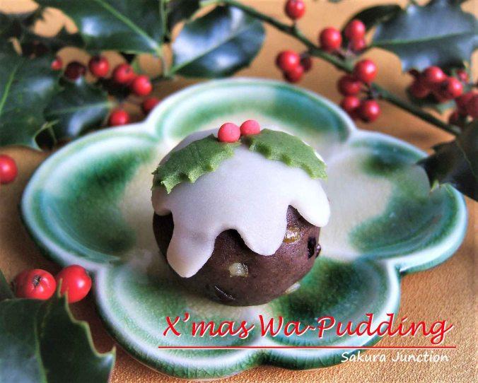 xmas-wa-pudding