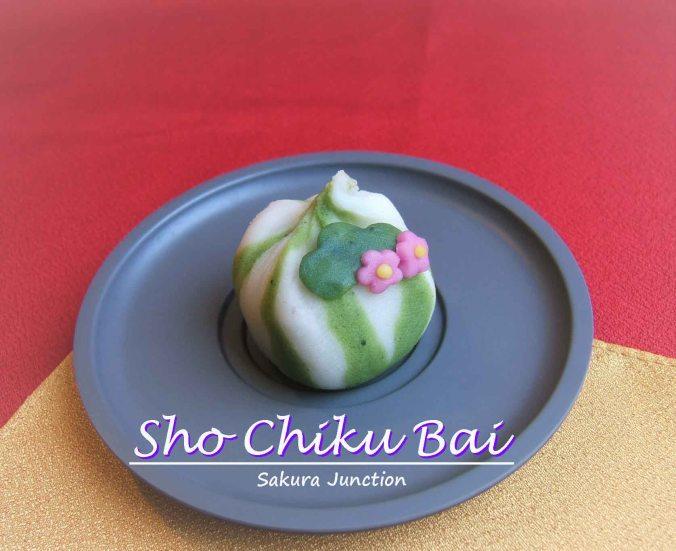 sho-chikku-bai-one