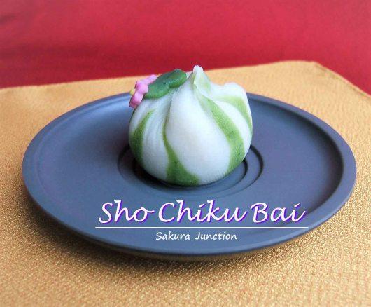 sho-chiku-bai-back
