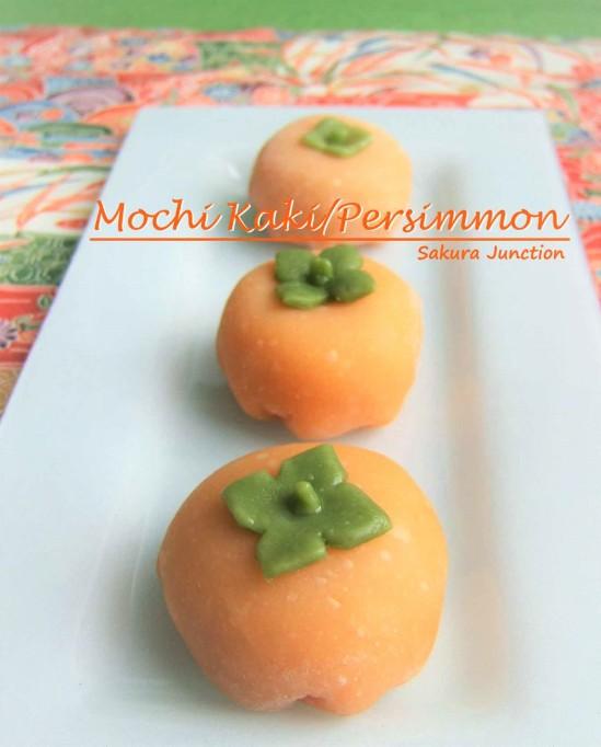 mochi-kaki-1