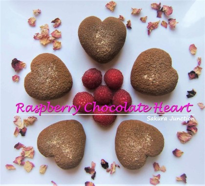 raspberry-chocolate-heart-wagashi Japanese Food sweet london