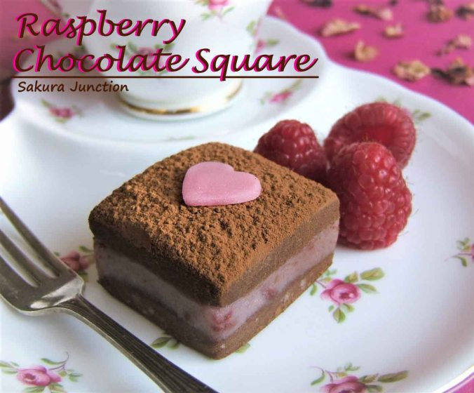 raspberry-chocolate-square-1-up
