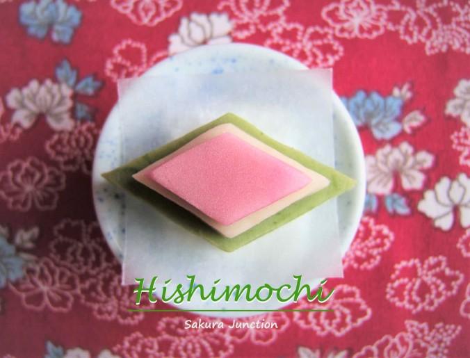 Hishimochi top