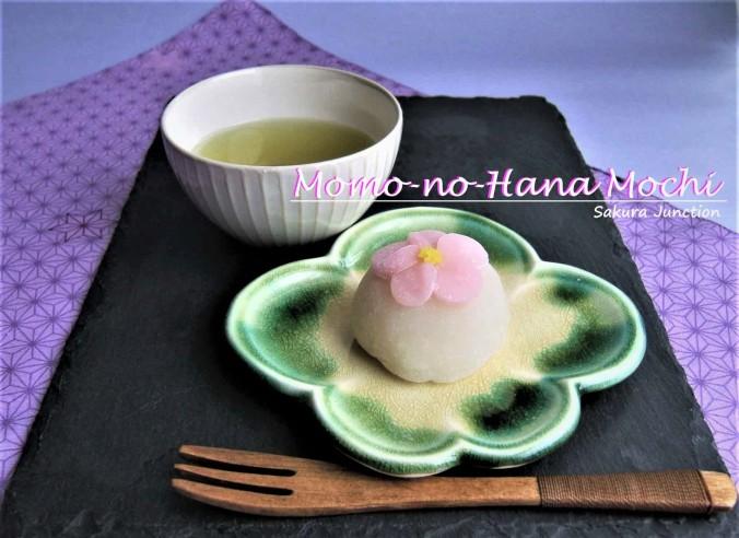 Momo no Hana Mochi 7-2