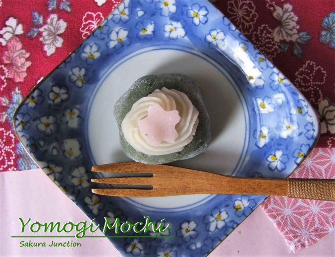 Yomogi mochi