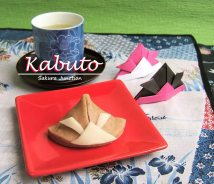 Kabuto wagashi Japanese Sweet London