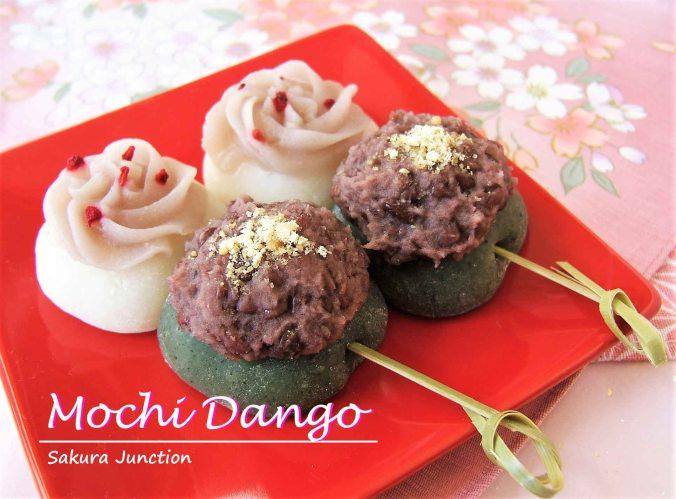 Mochi Dango 3