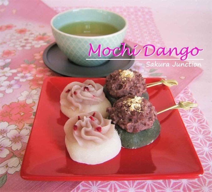 Mochi Dango