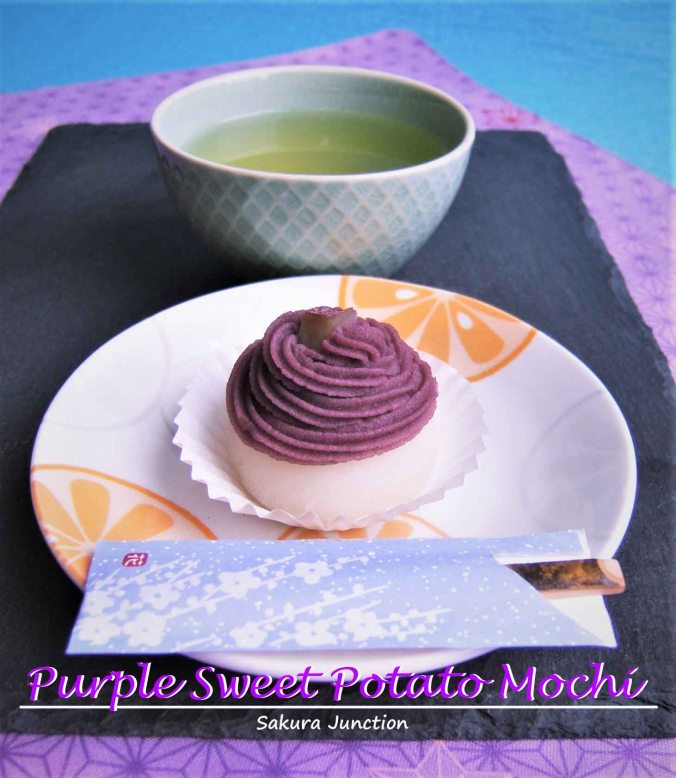 Purple Sweet Potato Mochi