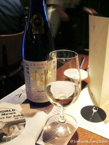Sake event 1