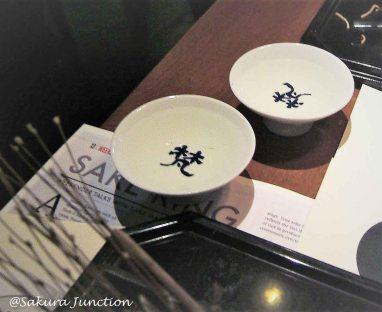 Sake event 2