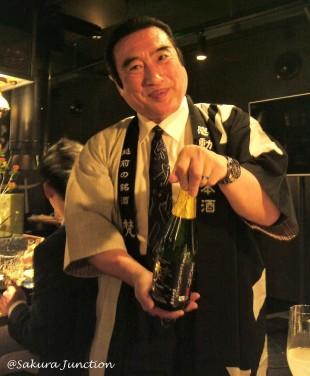 Sake Event 3