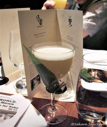 Sake event 4