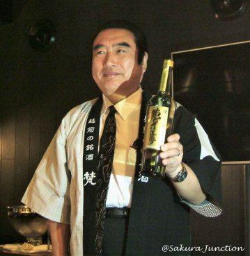 Sake event 9