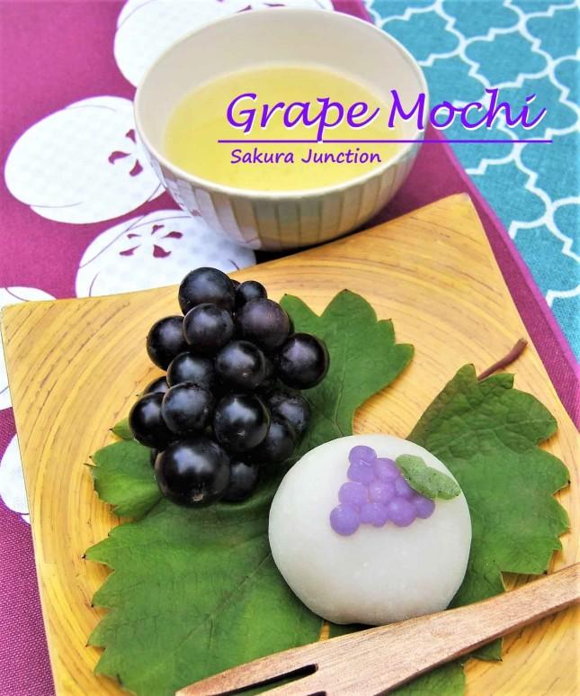 Grape Mochi2p