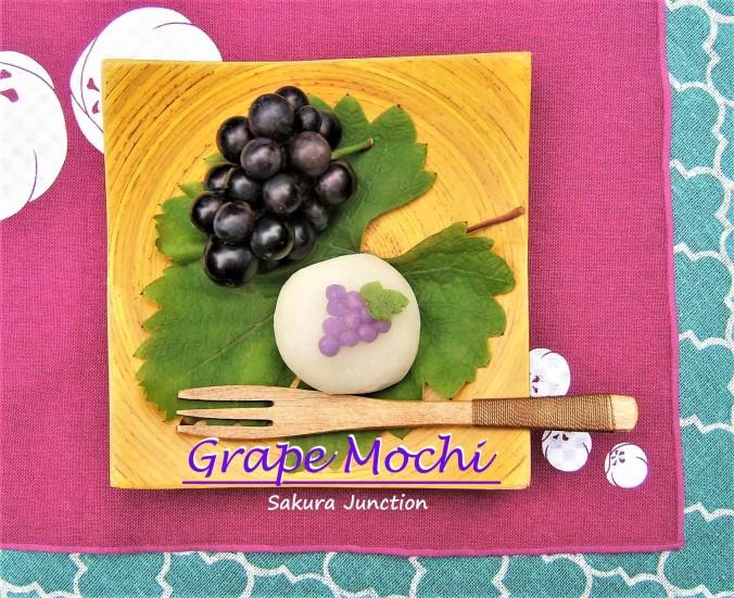 Grape Mochi5-2p