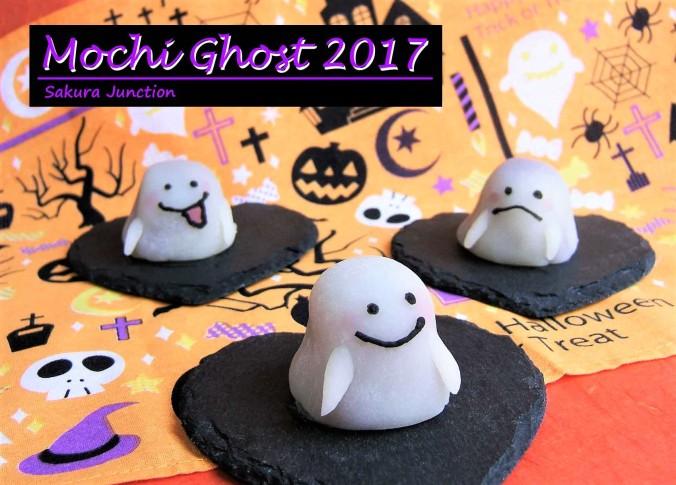 Mochi Ghost2p