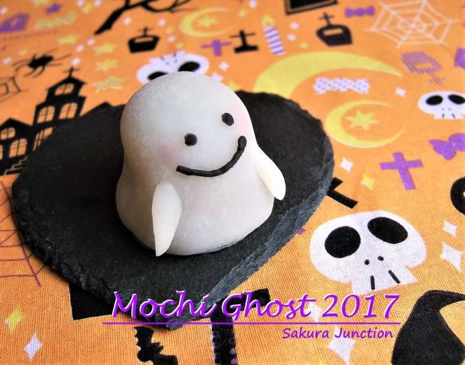 Mochi Ghost3p