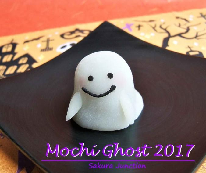 Mochi Ghost5p