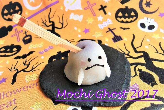 Mochi Ghost6p